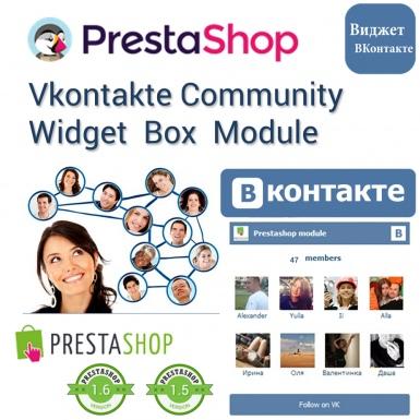 Адаптивный Модуль Виджета Вашей Группы  ВКонтакте
