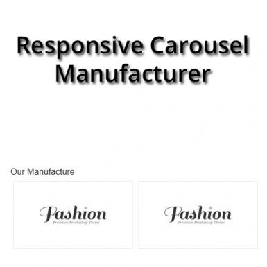 Адаптивная карусель логотипов производителей