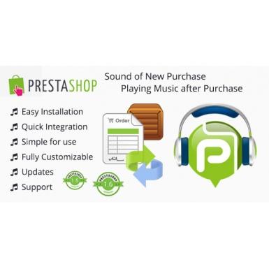 Звуковое оповещение о покупке в вашем Prestashop.