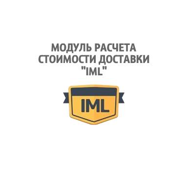 Курьерская служба IML