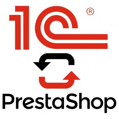 Обмен PrestaShop с 1С:Предприятие