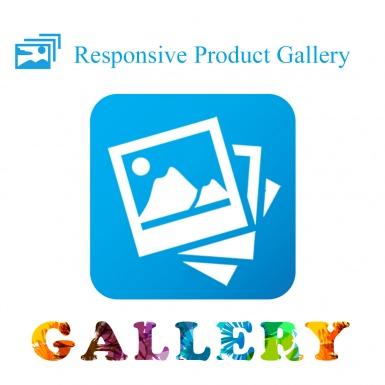 Адаптивная галерея продуктов