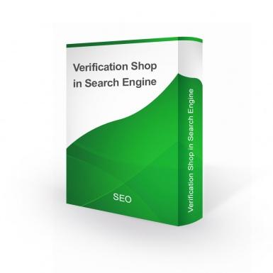 Подтверждение магазина в поисковых системах