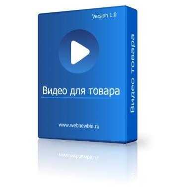 Видео для товара PS 1.7