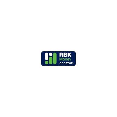 Модуль оплаты RBK Money